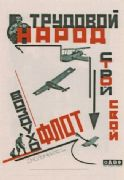 Vinatge Russian poster - Working people, build your air fleet! 1924